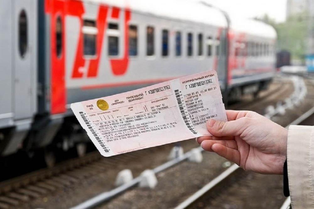 ✈ Как купить билет на поезд за бонусы