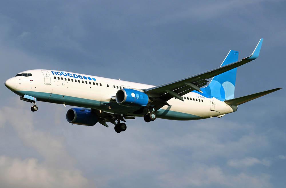 Адлер саратов самолет прямой рейс приобрести билет на самолет в крым