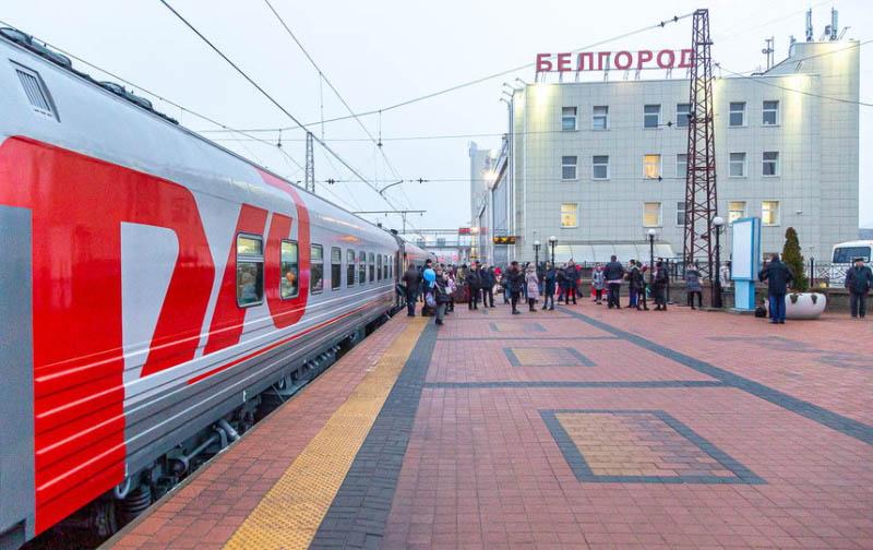 Поезд белгород картинки