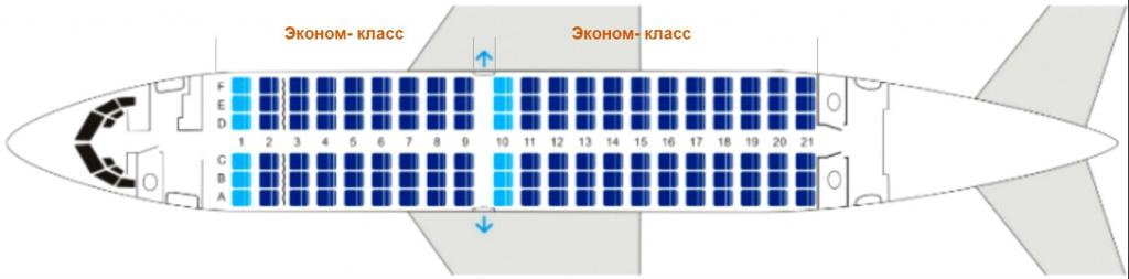 Схема самолета боинг 737 500 845