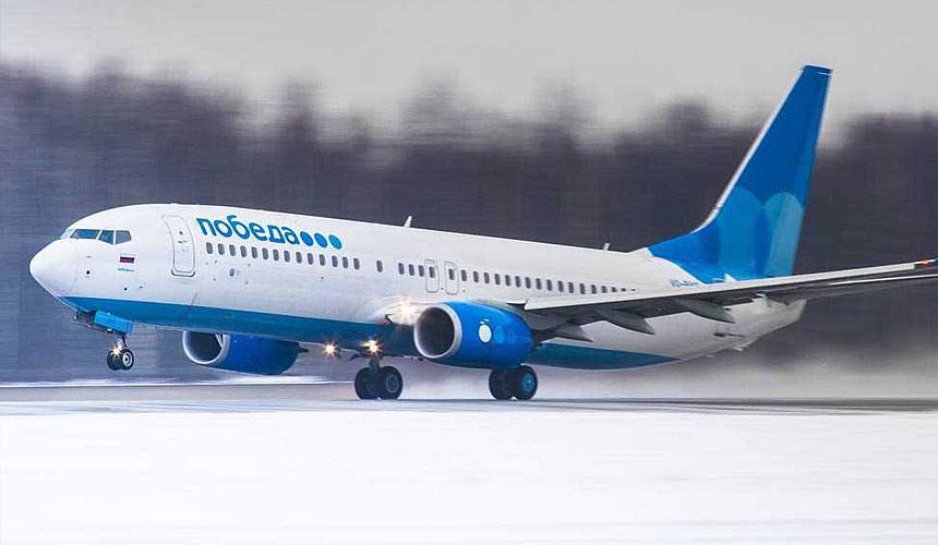 00bf4ba077081 ✈ Долететь из Петрозаводска в Москву теперь можно всего за 499 рублей