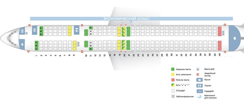 Схема салона boeing 757 200 и лучшие места | azur air.