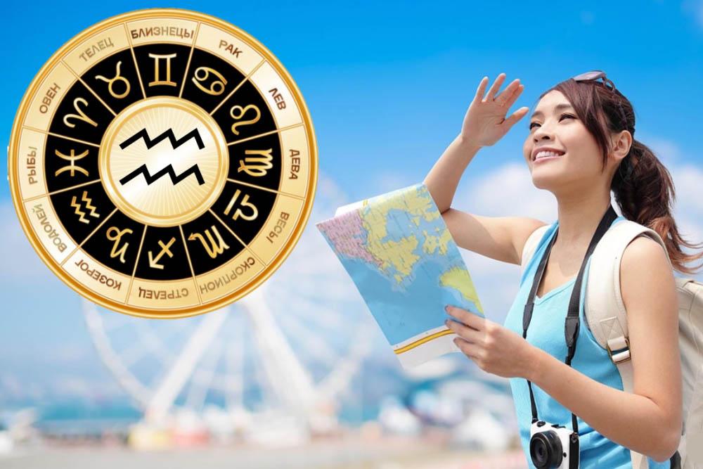Гороскоп путешествий по знакам Зодиака на 2020 год