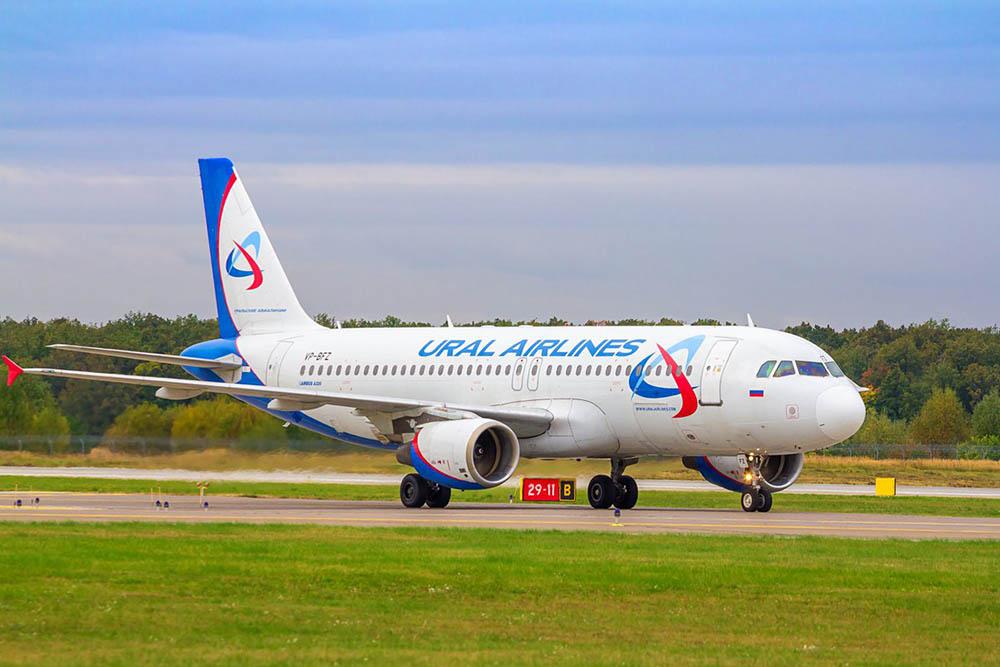 Сколько стоит багаж ural airlines