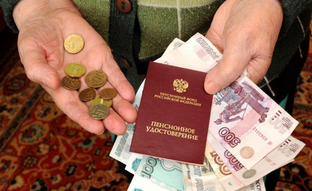 деньги от частных лиц екатеринбург