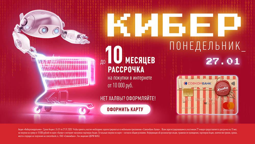 карта халва отзывы пользователей в россии 2020 микрозаймы в спб без отказов наличными рейтинг банков