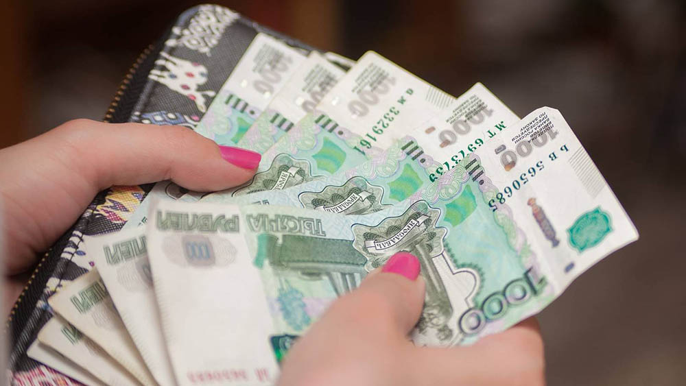 кредит в куйбышеве новосибирской области