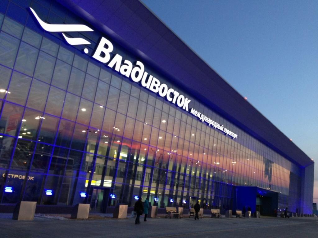 Аэропорт Кневичи