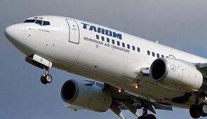Купить билет на самолет дешево тарон авиа иркутск красноярск билеты на самолет