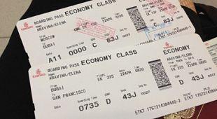 Приобрести билет на самолет по военному билету дешевый билет на самолет чита