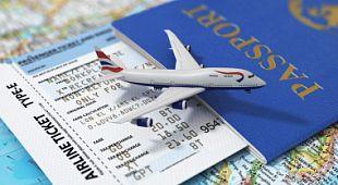 Поменять в билете на самолет человека купить авиабилет до ургенча