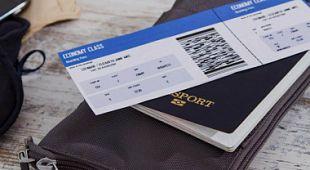 Авиабилеты без сборов купить билеты на самолет благовещенск тайланд