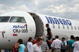 Билет на самолет мин воды германия билет на самолет копенгаген москва