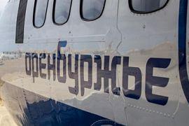 Авиакомпания оренбургские купить дешевые авиабилеты официальный сайт купить недорогие авиабилеты из москвы