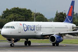 Билеты на самолет онур официальный сайт электронные билеты на самолет уральские авиалинии