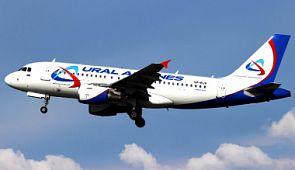 Дешевые авиабилеты Москва  Сочи Цены от 24 авиакомпаний